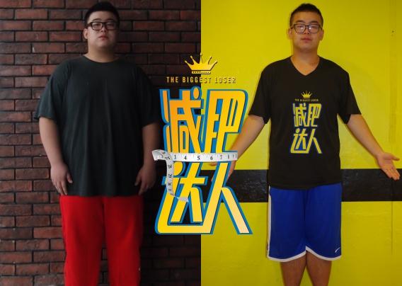 张一杰(116天-84斤)