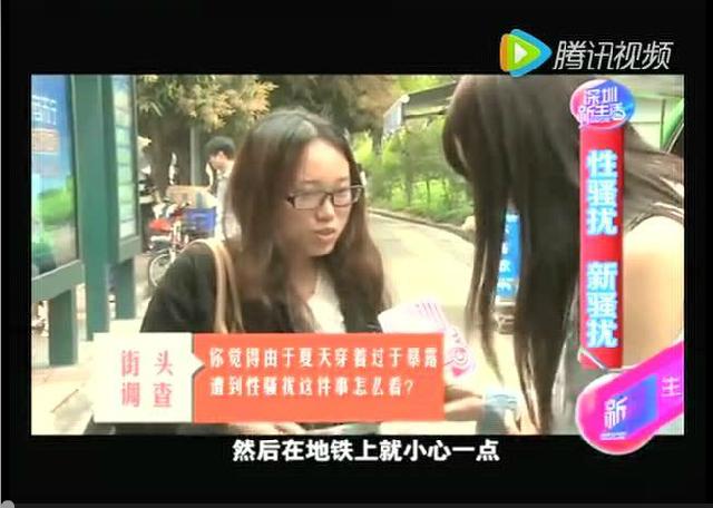 深圳电视台采访减肥达人李教练传授防身术