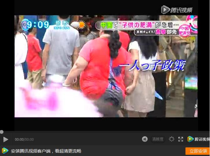 《东京电视台》采访减肥达人减肥夏令营