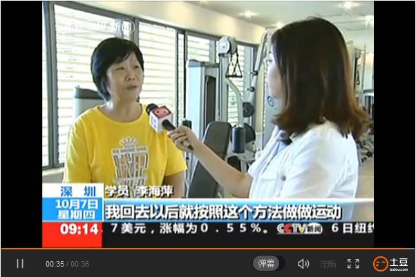 《超级减肥王》深圳区域海选,减肥达人训练营启动招募