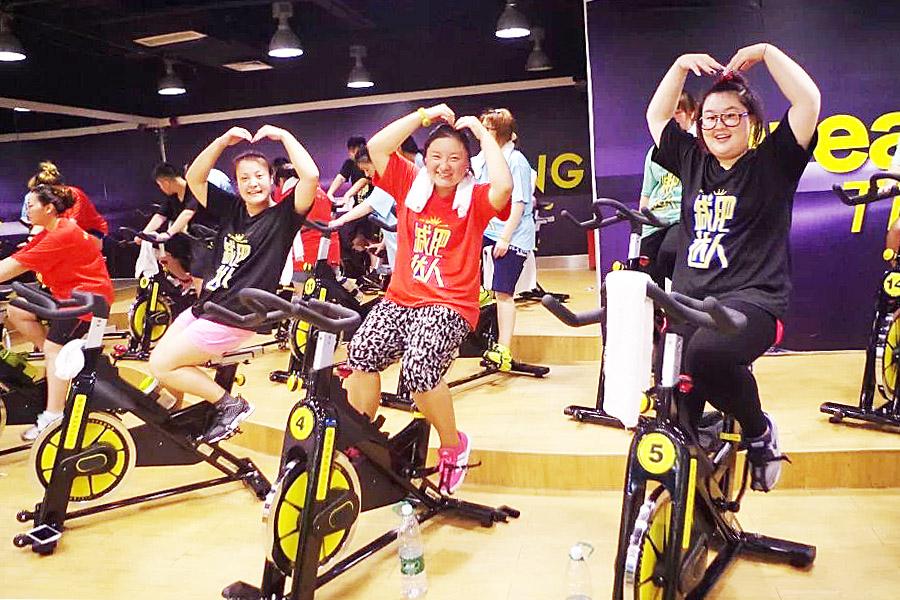 减肥训练营训练篇
